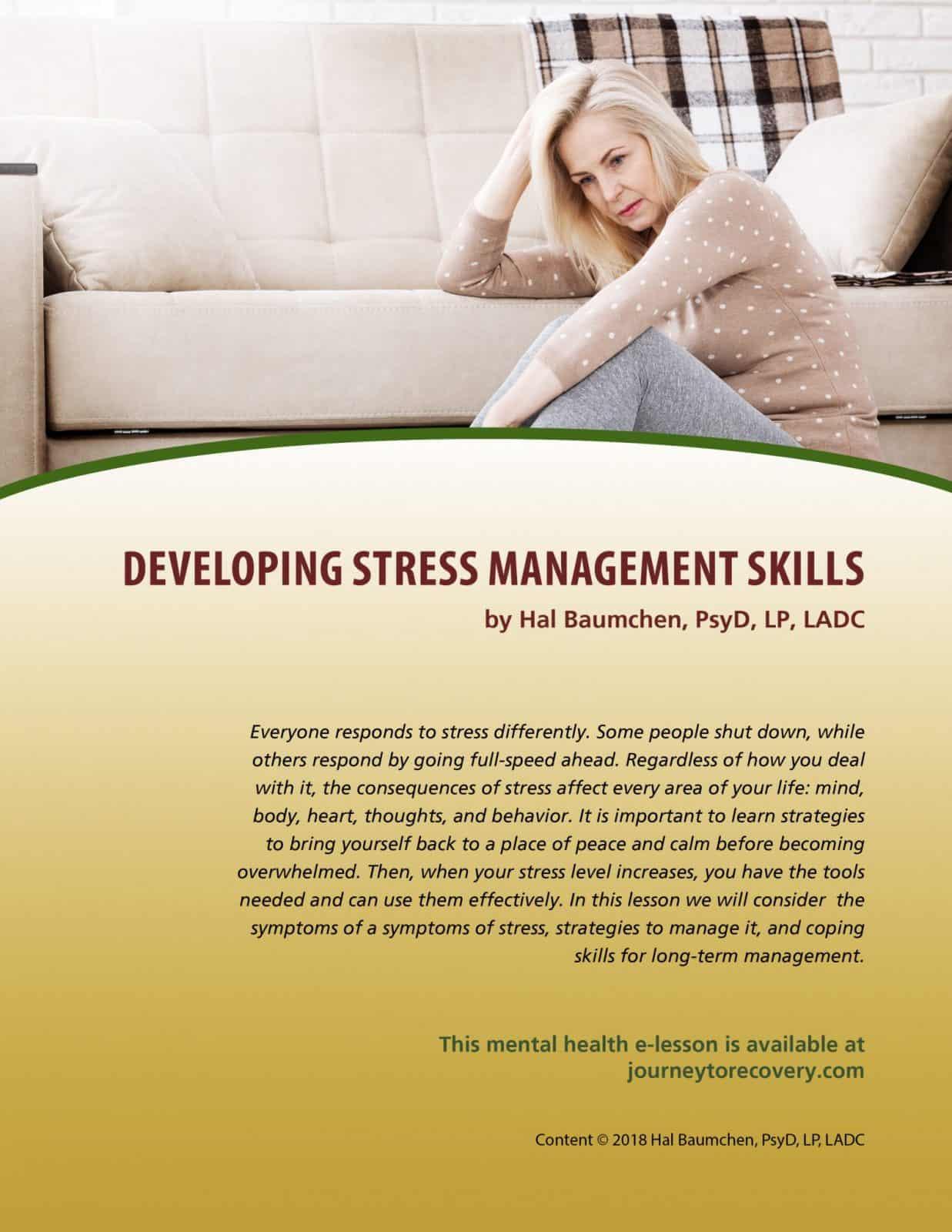 Developing Stress Management Skills (MH Lesson)